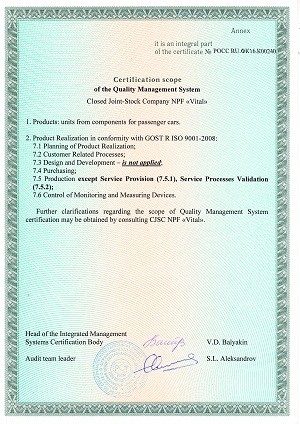 iso 9001engl 2